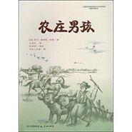 Chinesetranslation7