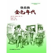 Chinesetranslation10