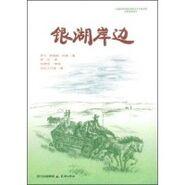 Chinesetranslation9