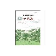 Chinesetranslation1