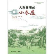 Chinesetranslation5