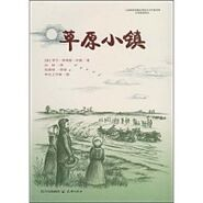 Chinesetranslation4