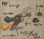 Worker Onii (Dragon)