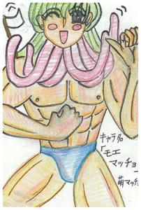 JPN Art Gallery 009