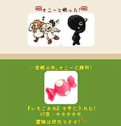 Mobage Screenshot 1
