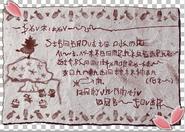 Duvroc Letter