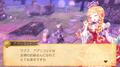Princess Apricot 2 (Vita).png