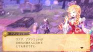Princess Apricot 2 (Vita)