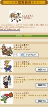 Mobage Screenshot 2