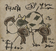 Worker Onii (Cow)