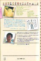 Page 148 Final Staff