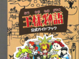 King Story Official Guidebook