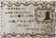 Onii King Letter