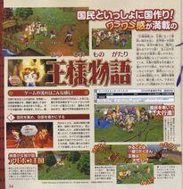 Japanese Magazine 1