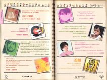 Pages 146-147 Staff 4
