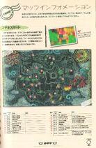 Page 99 Wonder Spot map
