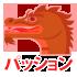 Passion Type (RyuseiRanger)