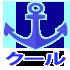 Cool Type (RyuseiRanger)