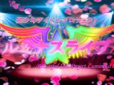 Beautiful Idol Project Luminous Live