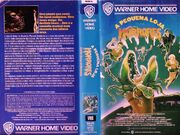 Little Shop of Horrors (1986) Brazilian VHS