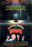 Little Shop of Horrors 1986 Poster Italy