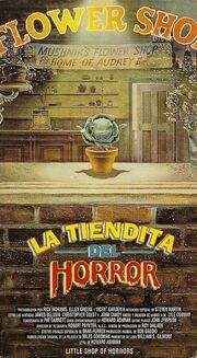 Little Shop of Horrors (1986) Argentina VHS