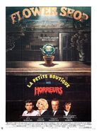 Little Shop of Horrors 1986 Poster France