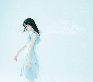 Toumei na Tsubasa artist cover