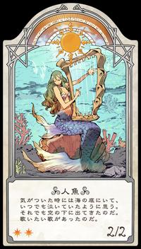 Mermaid Card LWA CoT