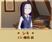 CoT-student-Shiki