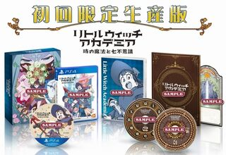 Little-Witch-Academia-Ltd-ed-extras-PS4 06-25-17 008