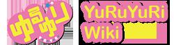 YuruYuri new wiki