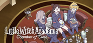 Little Witch Academia - Chamber of Time Steam Banner