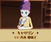 CoT-student-Catherine