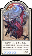 Briton Red Dragon Card LWA CoT