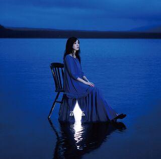 Hoshi Wo Tadebora Artistic Edition Cover