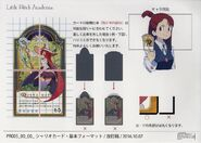 Chariot Card Concept Art LWA