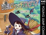 Little Witch Academia (Terio Teri Manga)