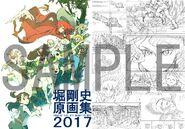 Takafumi Hori (堀剛史) @porigoshi 2017 key animation note sample