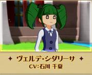 CoT-student-Verde