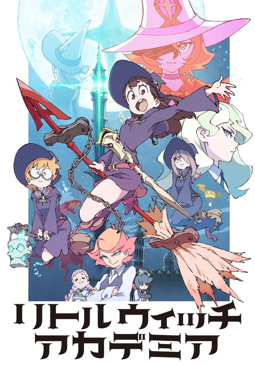 Little Witch Academia TV Poster Jp Title