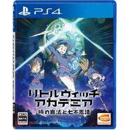 LWA CoT-PS4-box-jp