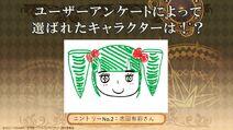 Verde Fan Design LWA