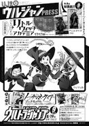 Little Witch Academia Manga magazine announcement