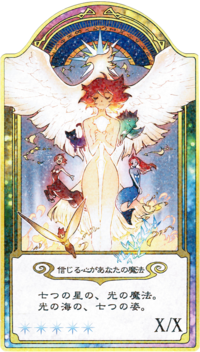 A Believing Heart is Your Magic Card LWA CoT