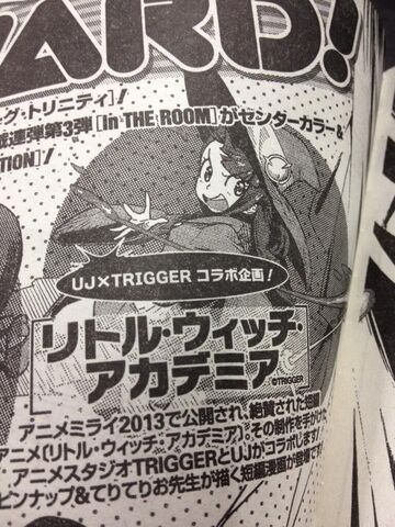 File:Little Witch Academia Manga 2 announcement.jpg