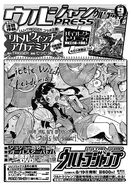 Little Witch Academia Manga magazine announcement 2