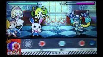 Taiko no Tatsujin 3DS 2 - Boss 3 Helga
