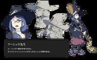 Maestra Ursula descripción oficial de especiales