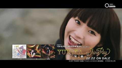 YURiKA「Shiny Ray」ミュージックビデオ(Short Ver